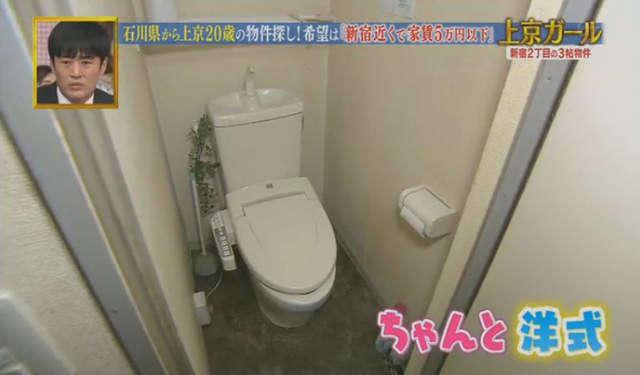 และแน่นอนว่าห้องน้ำกับห้องอาบน้ำ (ฝักบัว) ก็เป็นแบบส่วนรวมเช่นกัน