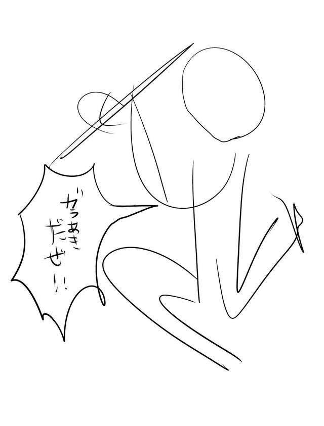 """""""Tsurumaru Kuninaga"""" จาก """"Touken Ranbu"""""""