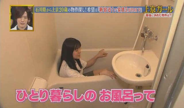 มีอ่างอาบน้ำให้แช่ตัวด้วยค่ะ