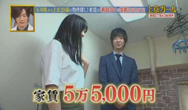 ค่าเช่าบ้าน 55,000 เยน (16,500 บาท)