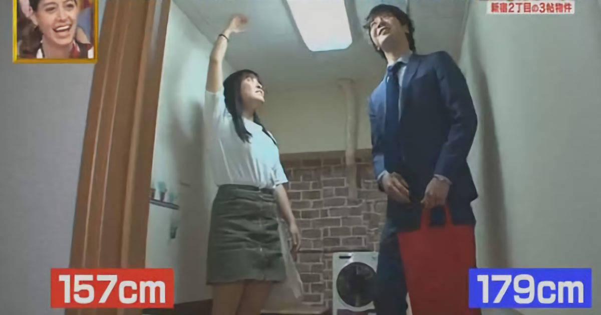 ห้องอพาร์ทเม้นท์ที่แคบมากในโตเกียว ราวกับคุก!