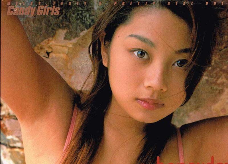 Eiko Koike 《小池栄子》
