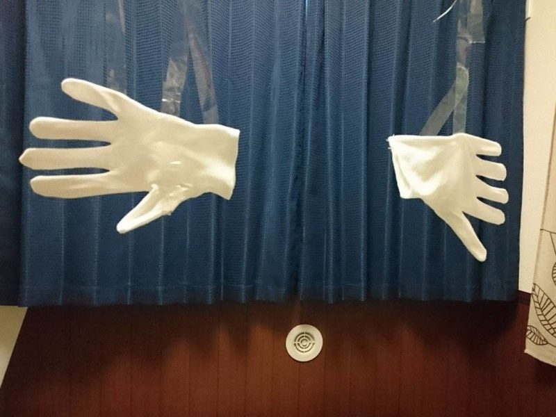 ถุงมือสีขาว