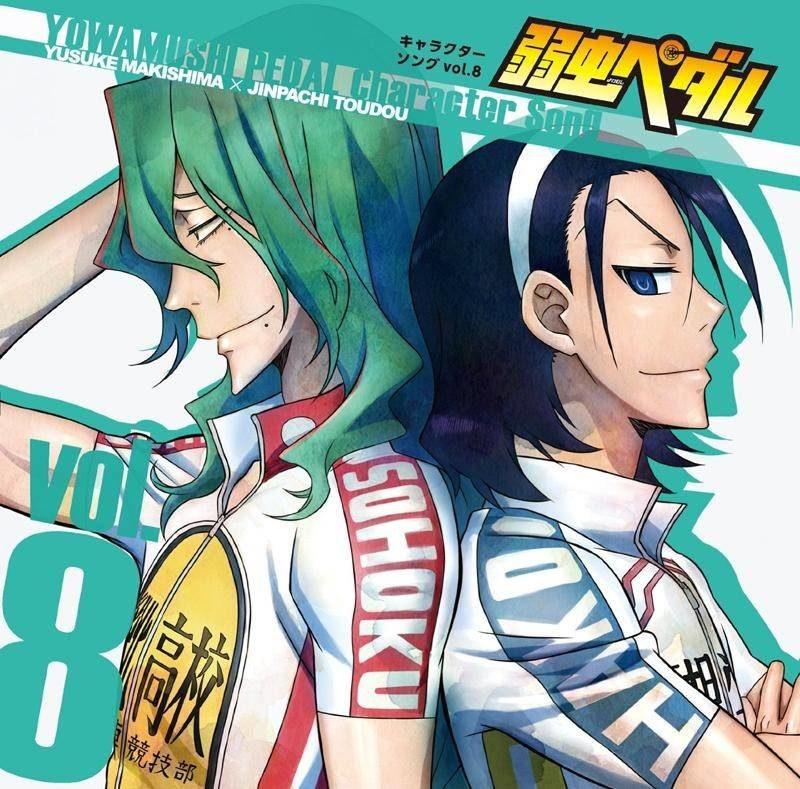 "Jinpachi Toudou×Yuusuke Makishima จาก ""Yowamushi Pedal โอตาคุน่องเหล็ก"""