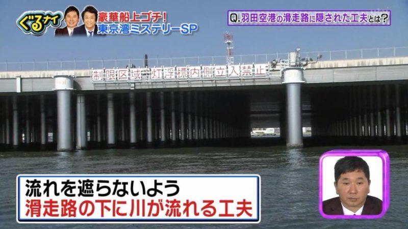 """เพราะฉะนั้นญี่ปุ่นจึงใช้เทคโนโลยีใหม่ล่าสุดที่ชื่อว่า """"Jacket type pier"""" ค่ะ"""