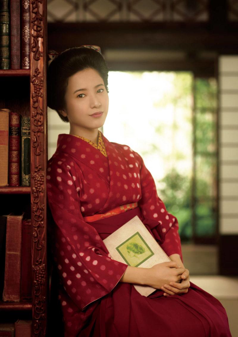 """ยูริโกะ โยชิทากะ แสดงในเรื่อง """"ฮานาโกะ นักแปลสาวหัวใจแกร่ง"""""""