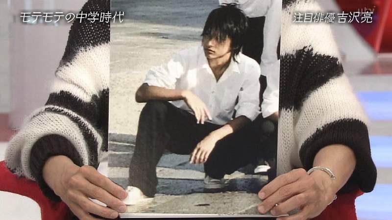 รูปภาพของโยชิซาวะ เรียว สมัยเป็นนักเรียนมัธยมต้น