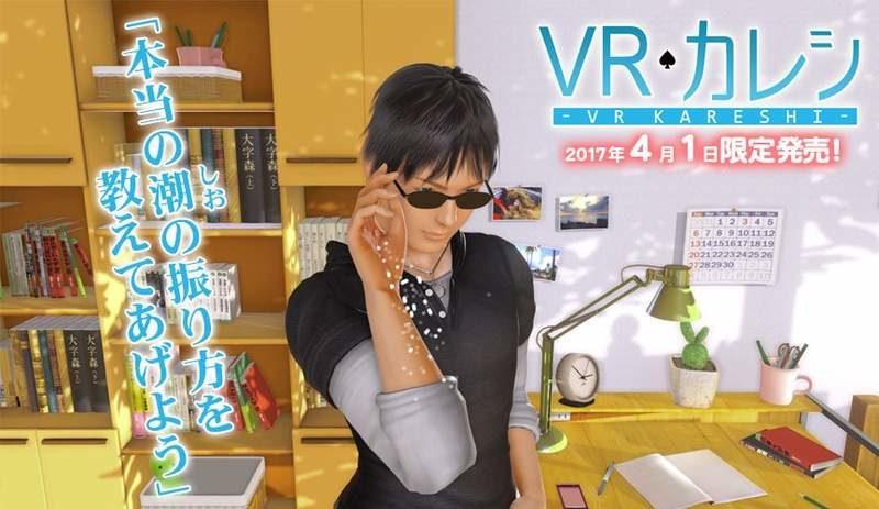 """""""VR Boyfriend (VR KARESHI)"""""""