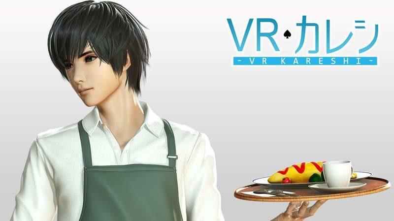 VR Boyfriend (ผัว VR)