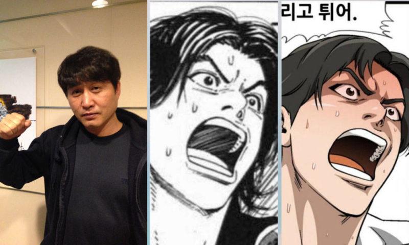 """คิม ซองโม นักเขียนการ์ตูนชาวเกาหลีถูกระงับไม่ให้ตีพิมพ์เนื่องจากมีข้อสงสัยว่าไปก๊อปปี้แบบร่างของเรื่อง """"SLAM DUNK"""""""