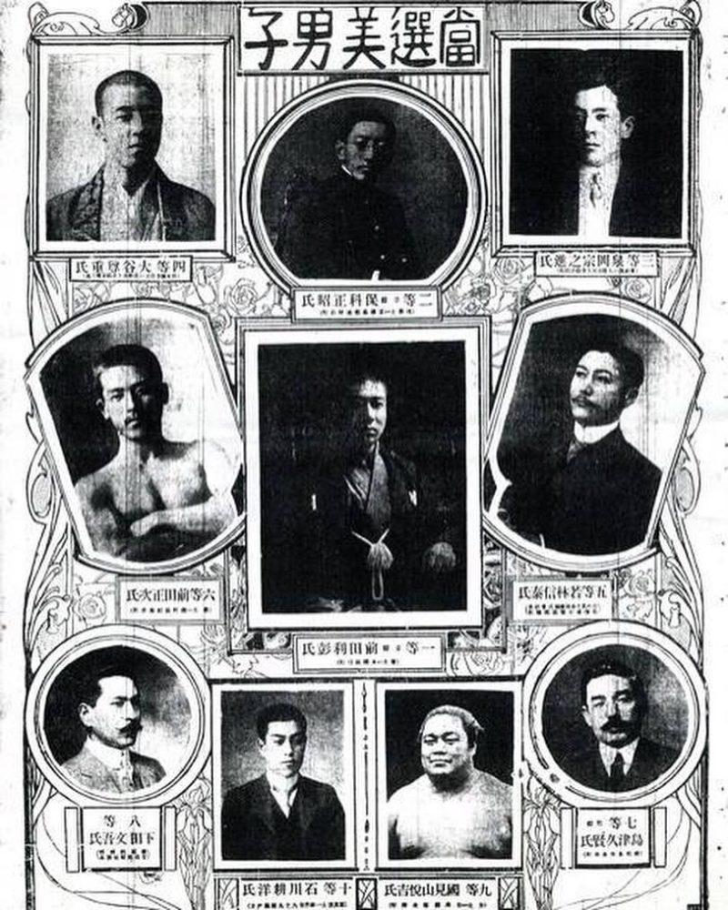 ประกวดหนุ่มหล่อญี่ปุ่นเมื่อ 100 ปีก่อน
