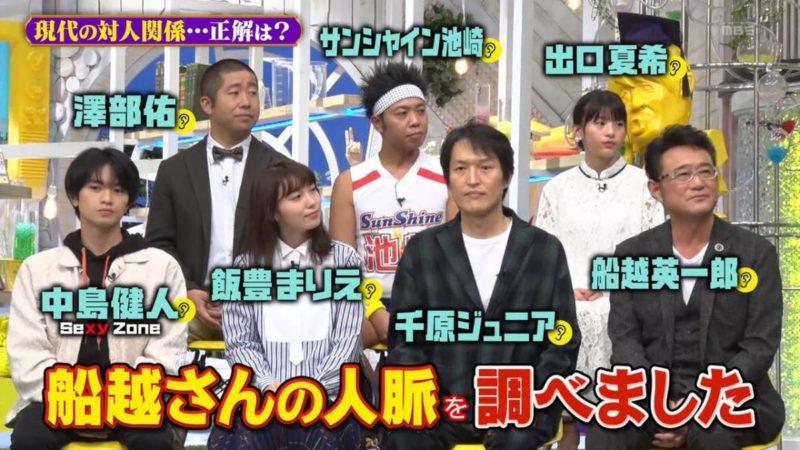Deguchi Natsuki ได้ออกรายการทีวีอีกครั้ง