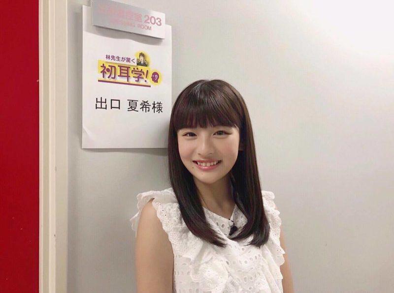 Deguchi Natsuki ออกรายการทีวีในเดือนกรกฎาคม