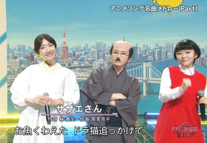 นามิเฮ อิโซะโนะ cosplay