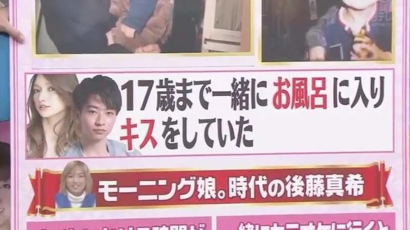 อาบน้ำด้วยกันจนทาโมะสึอายุ 17 ปี