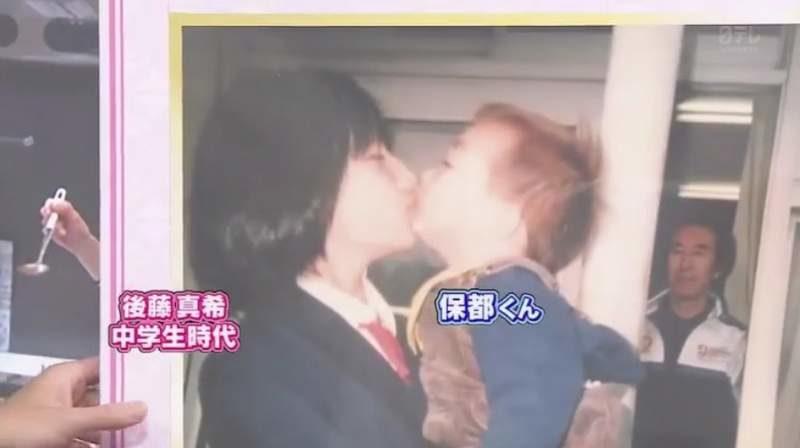 โกโตะ มากิ เลี้ยงดูทาโมะสึด้วยความรักตั้งแต่เล็ก