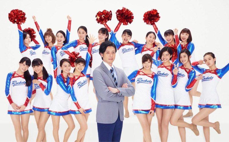 Cheer☆Dan(チア☆ダン)
