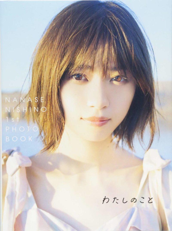 อันดับ4 นิชิโนะ นานาเสะ(โนกิซากะ46) 西野七瀬