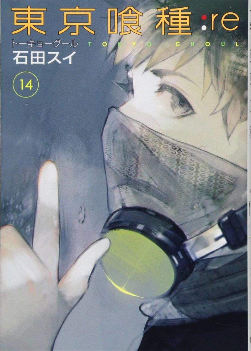 """อันดับ10 """"Tokyo Ghoul :re"""""""