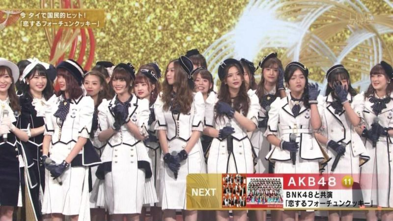 BNK48ขึ้นเวทีในรายการเพลงที่ดังที่สุดในญี่ปุ่น