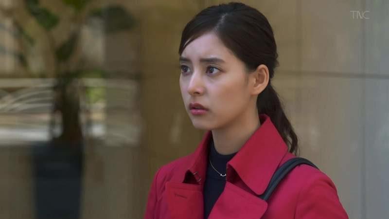 ยูโกะ อารากิ 新木優子