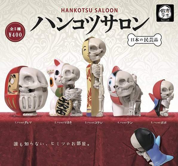 """กาชาปอง """"HANKOTSU SALOON"""""""