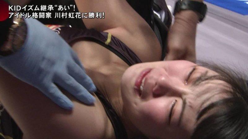 นางร้องไห้หนักมากกกกกกก
