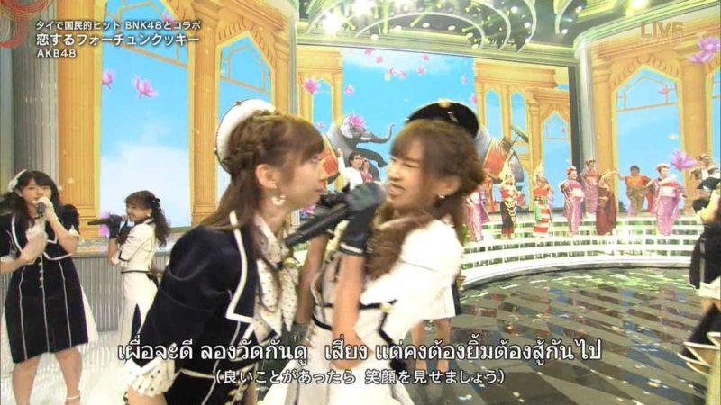 ฝ้าย แห่ง BNK48 VS โอกิโนะ ยูกะ แห่ง AKB48