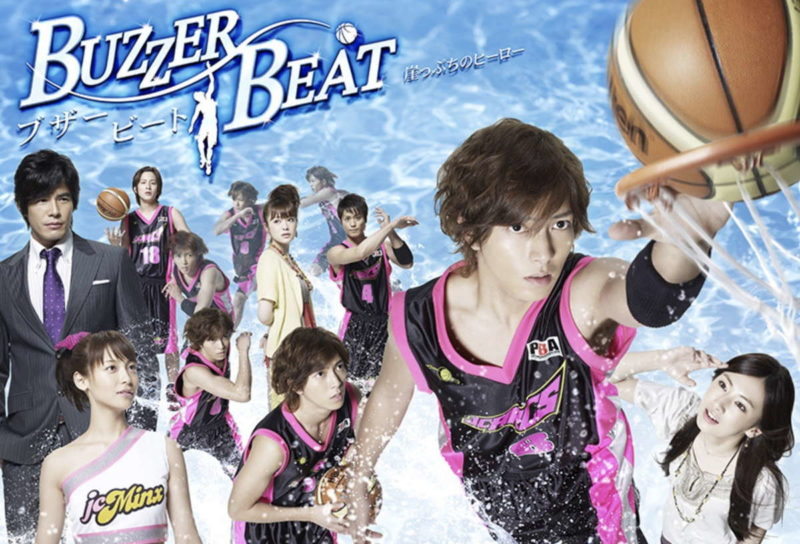 อันดับ10 Buzzer Beat ชู๊ตเลิฟเสิร์ฟรัก (ญี่ปุ่น: ブザー・ビート~崖っぷちのヒーロー~)