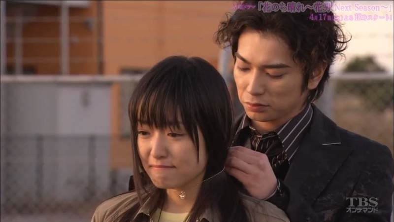 อันดับ2 Hana yori Dangoรักใสหัวใจเกินร้อย (ญี่ปุ่น: 花より男子)